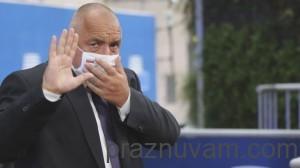 Бойко Борисов спира Astra Zeneka